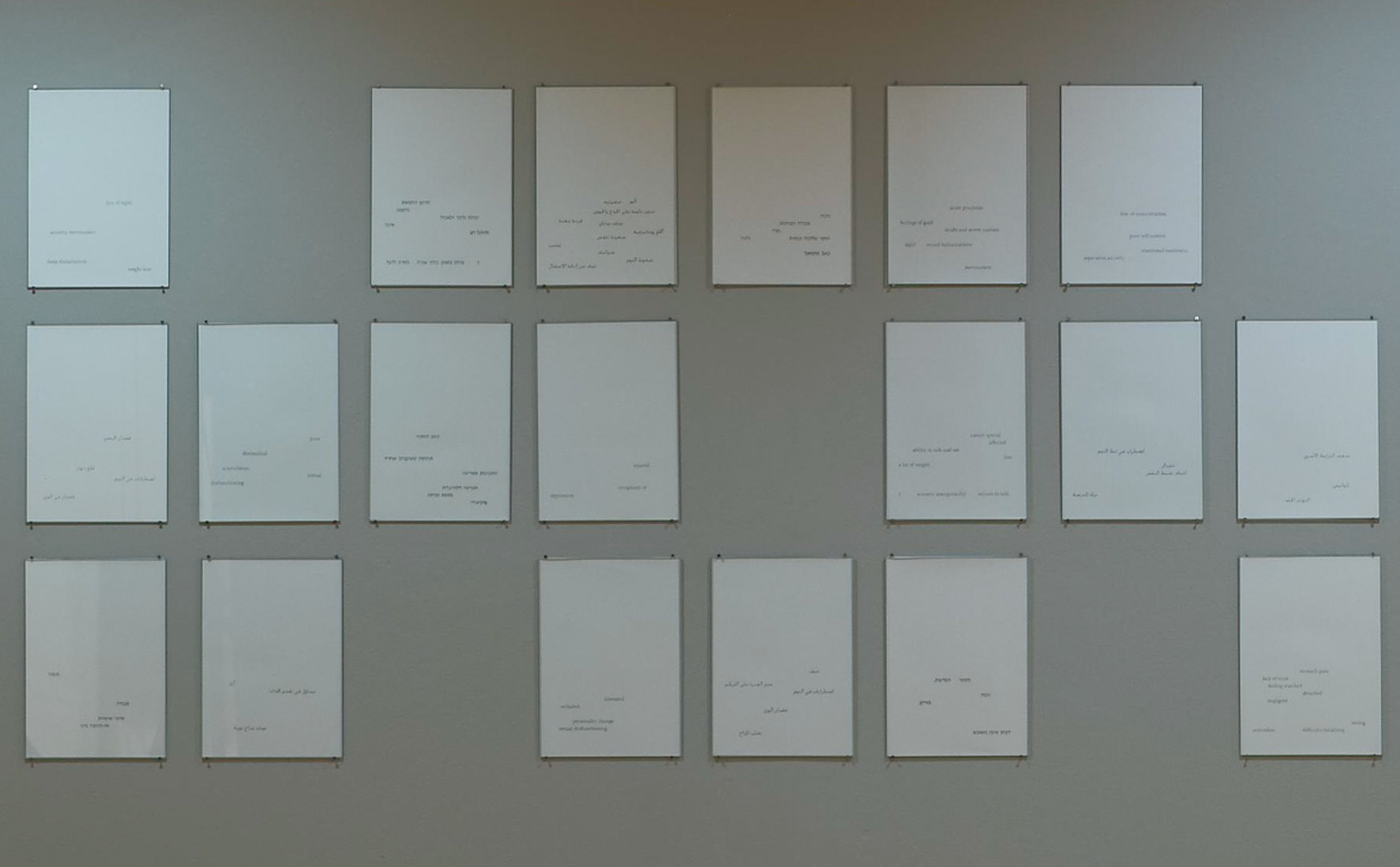 Unmade Film - The script, 2013 Series of 60 drawings, pencil on paper 21 × 29 cm;