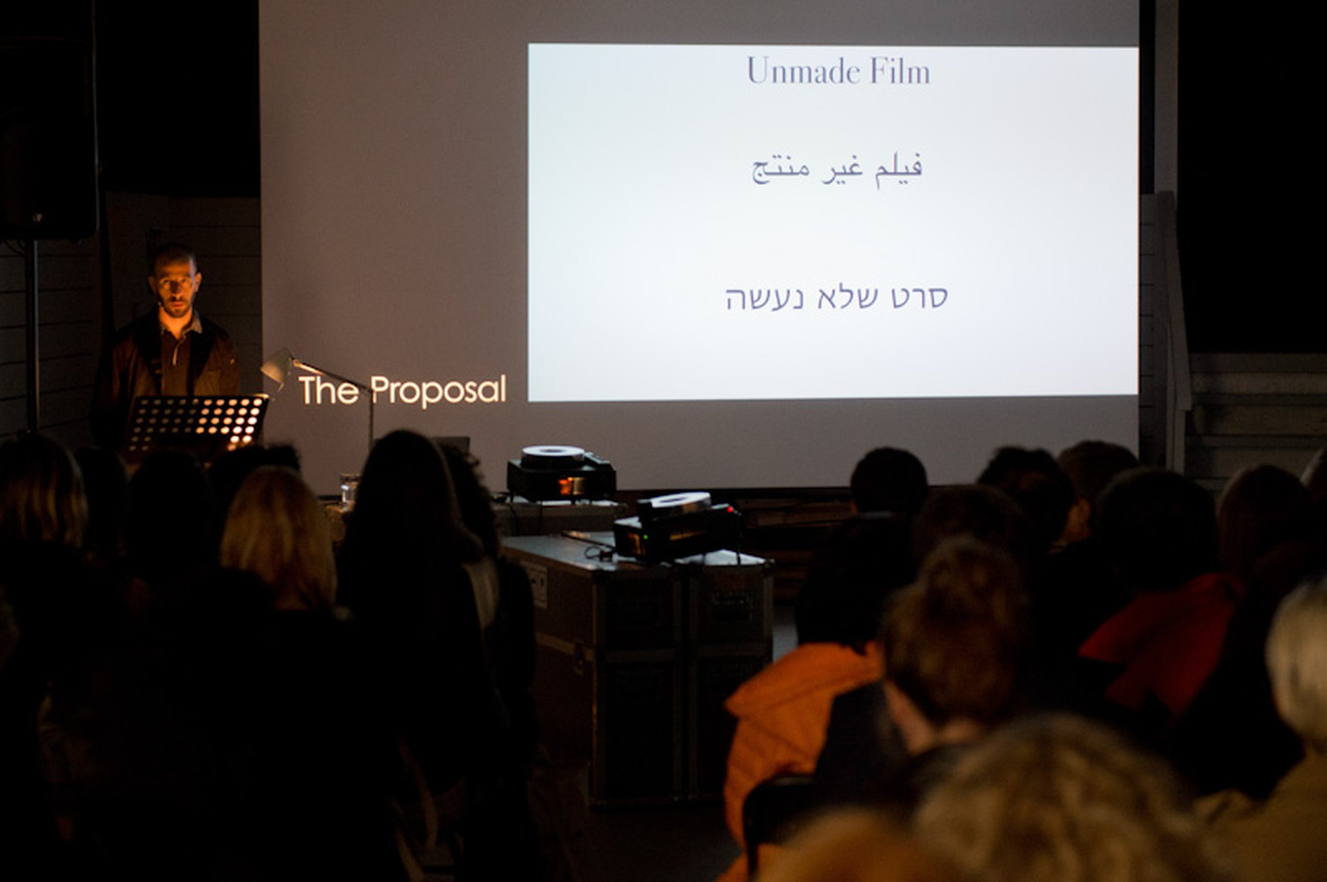 Unmade Film - The Proposal, 2013-2015 lecture performance 45'